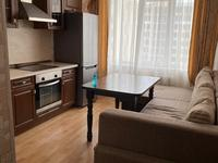 1-комнатная квартира, 45 м², 6/9 этаж помесячно