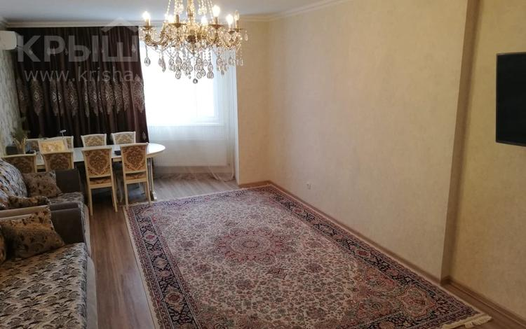 3-комнатная квартира, 97 м², 4/16 этаж, Кудайбердиулы за 28 млн 〒 в Нур-Султане (Астана), Алматы р-н
