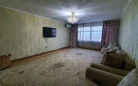 3-комнатная квартира, 110 м², 7/12 этаж посуточно, Назарбаева 177 за 15 000 〒 в Талдыкоргане