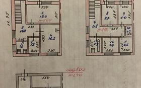 6-комнатный дом, 125 м², 8 сот., Новоселов за 22 млн 〒 в Экибастузе