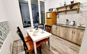 1-комнатная квартира, 50 м² посуточно, Гагарина 311 за 13 000 〒 в Алматы, Бостандыкский р-н