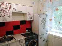 3-комнатная квартира, 68 м², 2/5 этаж