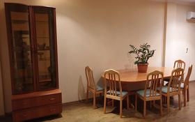 2-комнатная квартира, 90 м², 3/2 этаж посуточно, Есет Батыра 108 — Скулкина за 8 000 〒 в Актобе