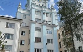 2-комнатная квартира, 42.3 м², 3/4 этаж, Байтурсынова 55 за 14.5 млн 〒 в Костанае