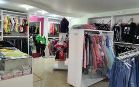 Магазин площадью 114 м², Ауэзова за 500 000 〒 в Усть-Каменогорске