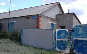 4-комнатный дом, 97.7 м², 14 сот., Кунай 21-2 за 8 млн 〒 в Костанае