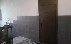 Офис площадью 45 м², Пархоменко — Каржаубайулы за 45 000 〒 в Семее