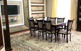 3-комнатная квартира, 135 м² помесячно, Фурманова за 460 000 〒 в Алматы, Медеуский р-н