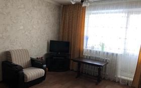 3-комнатная квартира, 64 м², 6/10 этаж, мкр Майкудук, Голубые пруды 13 за 19.3 млн 〒 в Караганде, Октябрьский р-н