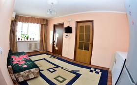 4-комнатная квартира, 57.7 м², 2/5 этаж, Курмангазы за 15 млн 〒 в Уральске