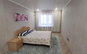 2-комнатная квартира, 50 м², 4/9 этаж помесячно, Абу Бакира Кердери 120 за 120 000 〒 в Уральске