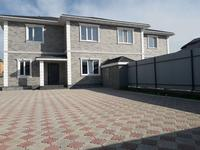 5-комнатный дом, 165 м², 5 сот., мкр Городской Аэропорт — Жумаша Аубакирова за 62 млн 〒 в Караганде, Казыбек би р-н