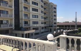 4-комнатная квартира, 212 м², 1/6 этаж, Ремизовка — Аль-Фараби за 68 млн 〒 в Алматы, Медеуский р-н