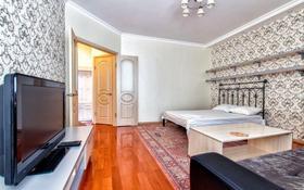 1-комнатная квартира, 50 м² посуточно, Сарайшык 7 за 9 000 〒 в Нур-Султане (Астана), Есиль р-н