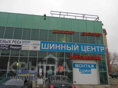 Здание, площадью 2248.5 м², Тлендиева 8 за ~ 334.7 млн 〒 в Нур-Султане (Астана)