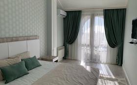 3-комнатная квартира, 100 м², 8/8 этаж посуточно, 18 мкр 79/1 за 18 000 〒 в Шымкенте, Енбекшинский р-н