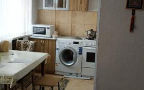 2-комнатная квартира, 44 м², 3/5 этаж, Кабанбай Батыра 115 за 12.5 млн 〒 в Усть-Каменогорске