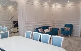 4-комнатная квартира, 130 м², 2/17 этаж, Туркестан 28/2 за 80 млн 〒 в Нур-Султане (Астана), Есильский р-н