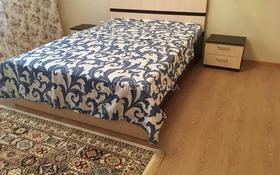 1-комнатная квартира, 45 м², 3/12 этаж посуточно, мкр Акбулак 73 — Момышулы за 7 000 〒 в Алматы, Алатауский р-н