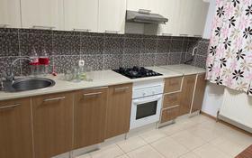 3-комнатная квартира, 68 м², 1/3 этаж, Самрук 17 за 20 млн 〒 в Каскелене