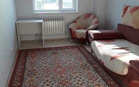 2-комнатная квартира, 48 м², 3/5 этаж помесячно, Жангелдина 6 — Победа за 100 000 〒 в Нур-Султане (Астана), Сарыарка р-н