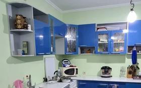 1-комнатная квартира, 47 м², Мкр Каратал за 12 млн 〒 в Талдыкоргане