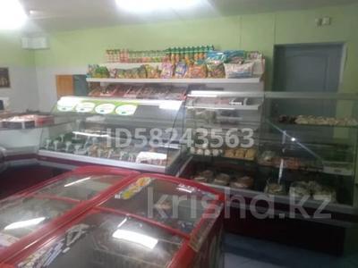 Магазин площадью 100 м², Комсомольская 39 за 20 млн 〒 в Рудном — фото 5