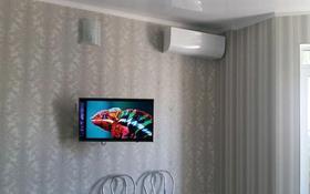 1-комнатная квартира, 50 м², 7/9 этаж посуточно, Аккент, Райымбека 41 за 8 000 〒 в Алматы, Алатауский р-н