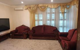 6-комнатный дом посуточно, 600 м², мкр Дубок-2 за 130 000 〒 в Алматы, Ауэзовский р-н