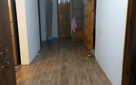 4-комнатный дом, 220 м², 7.5 сот., Журбы 5 за 18 млн 〒 в Усть-Каменогорске