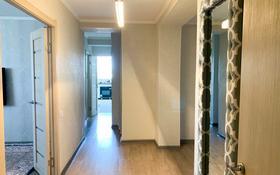 4-комнатная квартира, 105 м², 3/5 этаж, Пушкина 286 — Кивилева за 33 млн 〒 в Талдыкоргане