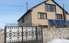 4-комнатный дом, 344 м², 15 сот., Кызыл Кайрат за 70 млн 〒 в Талгаре