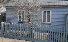 4-комнатный дом, 49.2 м², 4.8 сот., Баянаульская улица 84 — Радищева- краснодонская за 18 млн 〒 в Павлодаре