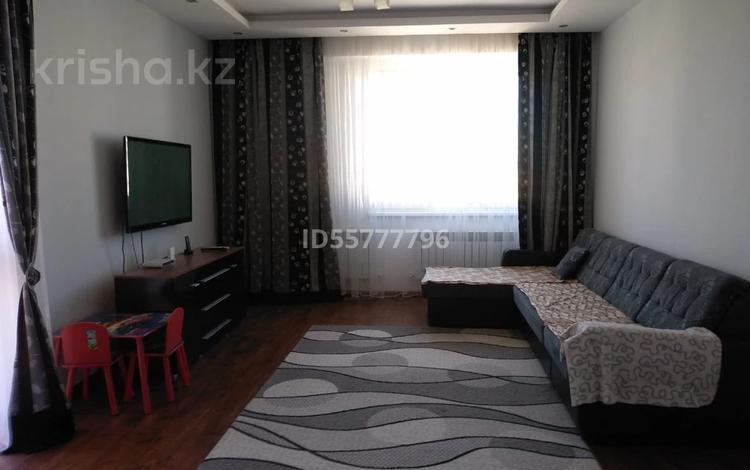 2-комнатная квартира, 77.1 м², 13/15 этаж, Навои за 33 млн 〒 в Алматы, Ауэзовский р-н