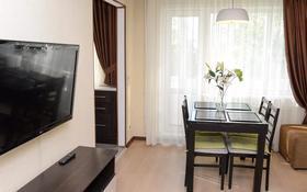 3-комнатная квартира, 70 м², 4/5 этаж посуточно, Бухар-Жырау 58 — Абдирова за 15 995 〒 в Караганде, Казыбек би р-н