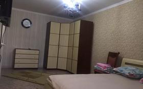 1-комнатная квартира, 45 м², 2/5 этаж посуточно, Балапанова за 5 000 〒 в Талдыкоргане