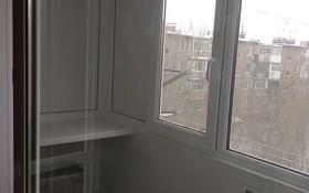 2-комнатная квартира, 46 м², 5/5 этаж, проспект Абая Кунанбаева 91а за 6 млн 〒 в Шахтинске