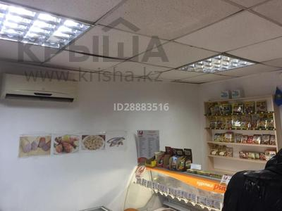 Магазин площадью 20 м², Абылай хана 57/2 — Мусрепова за 9.8 млн 〒 в Нур-Султане (Астана), Алматы р-н — фото 4