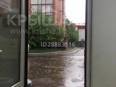 Магазин площадью 20 м², Абылай хана 57/2 — Мусрепова за 9.8 млн 〒 в Нур-Султане (Астана), Алматы р-н — фото 5