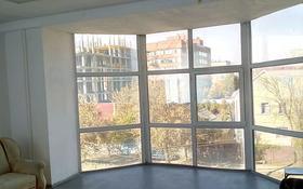 Офис площадью 85 м², улица Каирбекова 24 — Гоголя за 25 млн 〒 в Костанае