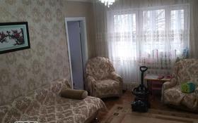 2-комнатная квартира, 44 м², 4/4 этаж, проспект Абылай Хана — Маметовой за 20.9 млн 〒 в Алматы, Алмалинский р-н