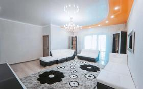 4-комнатная квартира, 150 м², 38/43 этаж, Желтоксан 2 за 49 млн 〒 в Нур-Султане (Астане)