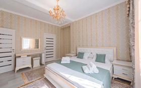 2-комнатный дом посуточно, 50 м², Бегалина 108 за 15 000 〒 в Алматы, Медеуский р-н