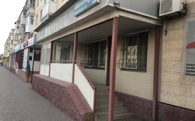 Офис площадью 53.5 м², Бейбитшилик 67 за 21 млн 〒 в Нур-Султане (Астана), Сарыарка р-н