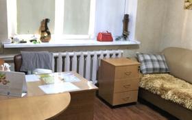 Офис площадью 80 м², Толе би 201 — Розыбакиева за 51 млн 〒 в Алматы, Алмалинский р-н