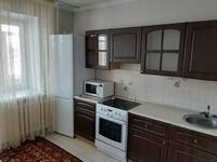 1-комнатная квартира, 45 м², 2/12 этаж помесячно