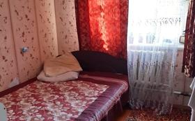 4-комнатная квартира, 90 м², 1/4 этаж, Жангозина 6 за 17 млн 〒 в Каскелене
