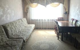 4-комнатный дом, 118 м², 10 сот., мкр Алгабас, Мкр Алгабас за 22 млн 〒 в Алматы, Алатауский р-н