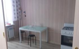 1-комнатная квартира, 34 м², 5/6 этаж помесячно, Мкр Юбилейный 39 за 60 000 〒 в Костанае