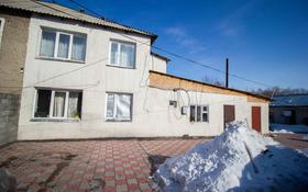5-комнатный дом, 100 м², 8 сот., Исабаева 8 за 20 млн 〒 в Балпыке Би